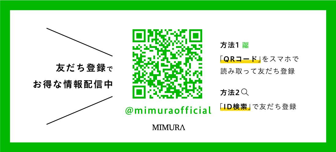 line-friend-pc.jpg