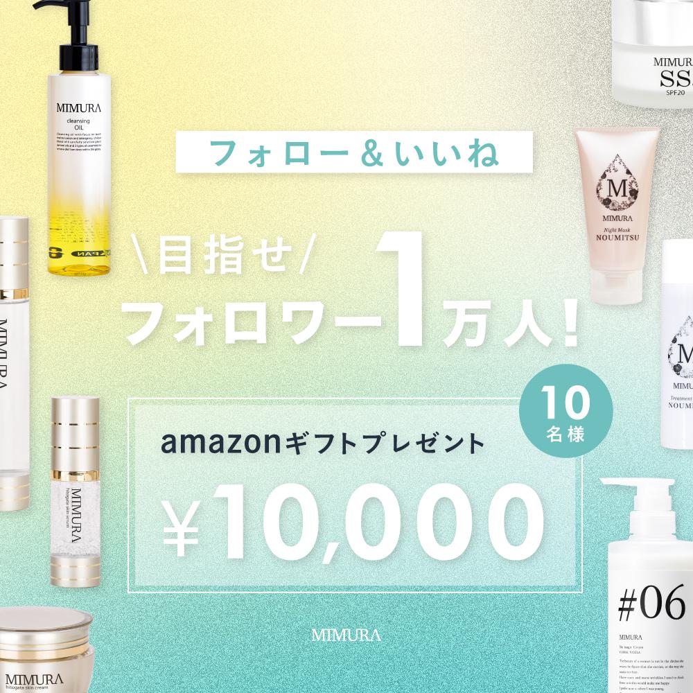 obon-maini-10001000.jpg