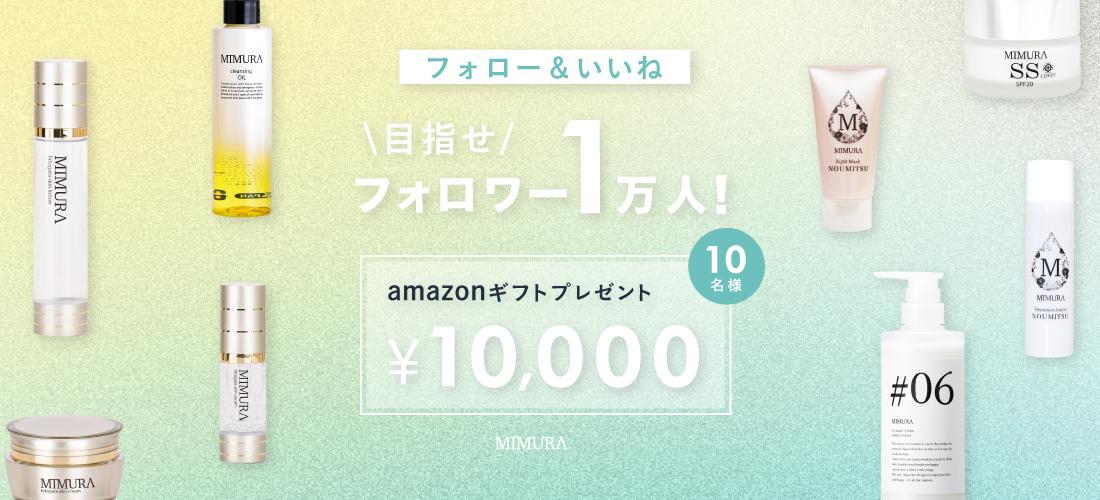 obon-maini-1100500.jpg