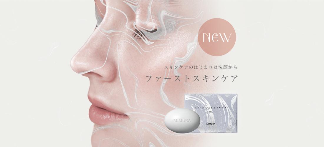 sc-new-1100500.jpg