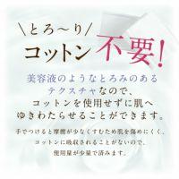 NOUMITSUシリーズ